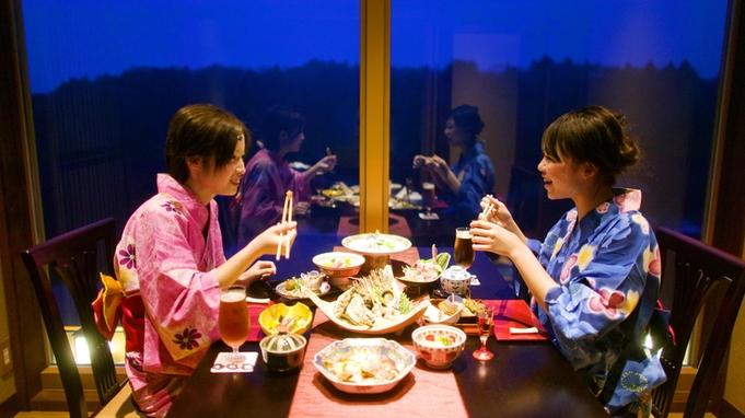 【記念日プラン】〜とっておきの1日を♪〜 祝い会席&個室夕食&貸切風呂&シャンパン&花束又はケーキ