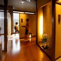 ■喜楽-KIRAKU-■[個室お食事処]