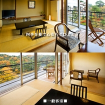 ■一般客室■(和室10畳、又は和洋室)