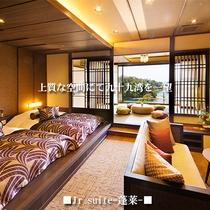 ■Jr suite Jrスイート-蓬莱-1■(50㎡)