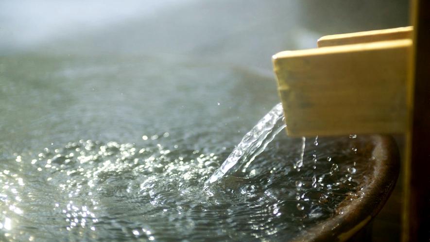 ■百楽荘のお湯■
