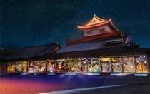 名古屋城☆彡