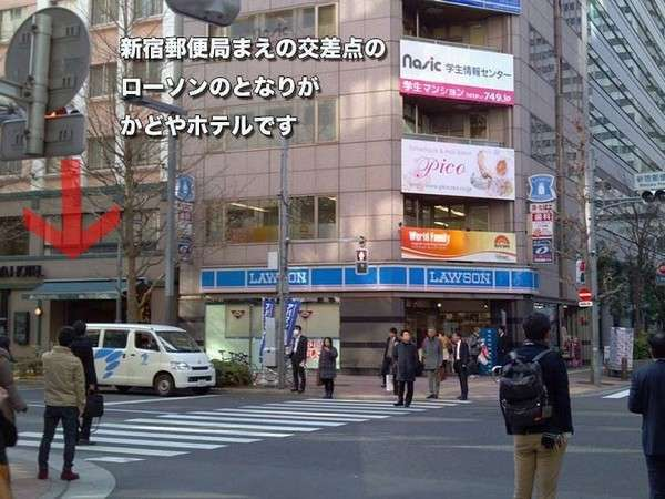 新宿駅からホテルまでのアクセス方法6-6