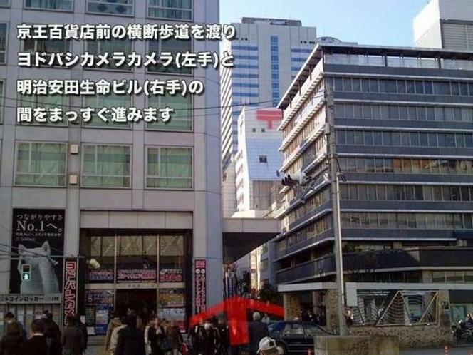 新宿駅からホテルまでのアクセス方法6-4