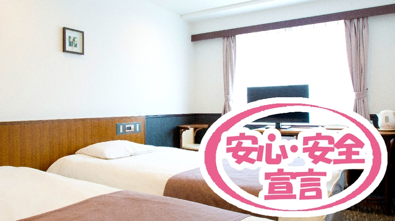 かどやホテル<東京都>