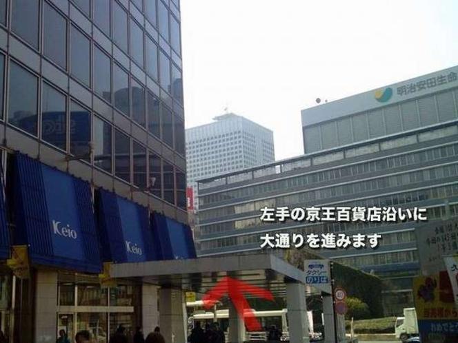 新宿駅からホテルまでのアクセス方法6-3