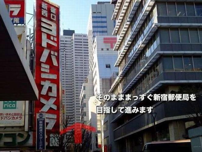 新宿駅からホテルまでのアクセス方法6-5