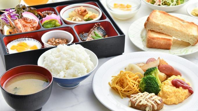 【朝食付】北海道米、厚切りトーストが美味しい 選べる和洋定食【アパは映画もアニメも見放題】