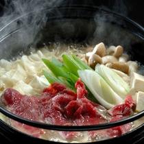 さくら鍋(味噌味)