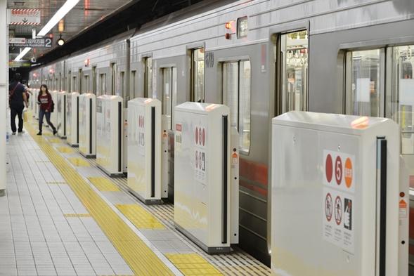 【バス・地下鉄1日乗車券付】名古屋を楽しむ欲張りプラン◆軽朝食無料サービス