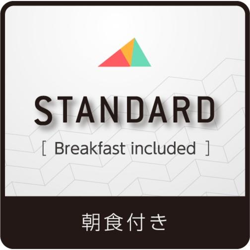【Standard】買物にお食事に◎名古屋をEnjoy◆軽朝食無料サービスプラン