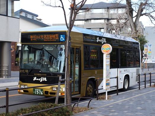 【なごや観光ルートバス1日券付】名古屋を楽しむ『メーグル』プラン◆軽朝食無料サービス