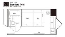 スタンダードツインルーム 17㎡ ベット幅110cm×長さ195cm×2台