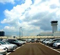 富士山静岡空港【ホテルより車で15分】