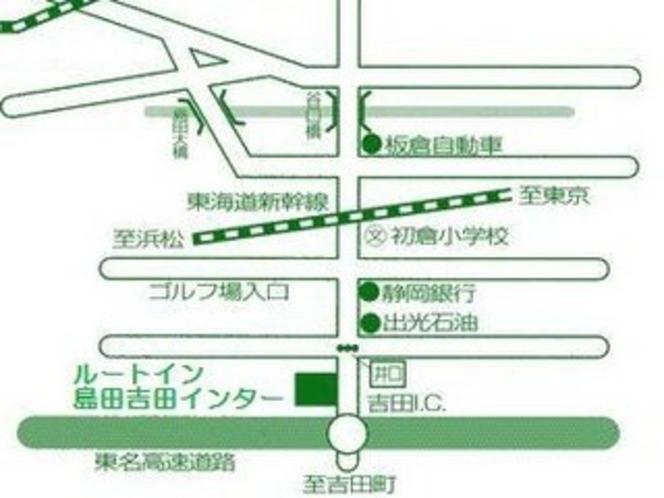 東名『吉田インター』より車で約1分