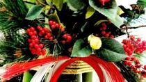 季節・冬・正月飾り