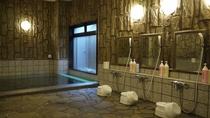 男性浴場・浴槽