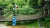 季節・夏・風鈴とつり橋