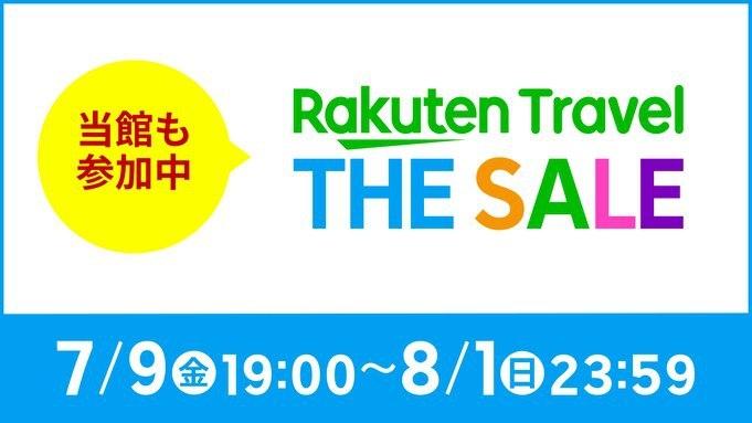 【楽天トラベルセール】バイキング朝食無料☆北松戸駅東口より徒歩1分♪いつものプランがお得に!
