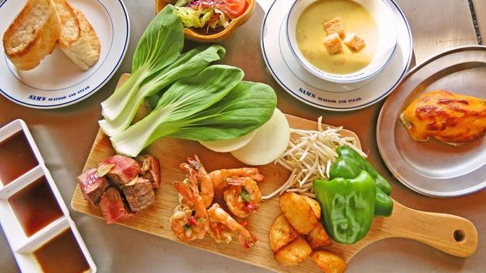 【南西観光ホテル×サムズグループ】鉄板焼きパフォーマンスは必見♪選べるステーキディナー(夕朝食付)