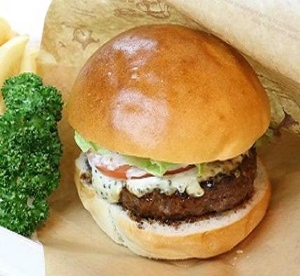 【メディア取材沸騰!ご当地バーガーを夕食に】二食付き湯沢が誇る幻の三梨牛入りハンバーガープラン