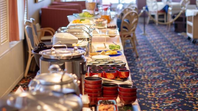 FREE FROM ミート&グルテンフリーカレーを是非ご夕食に <朝食付>