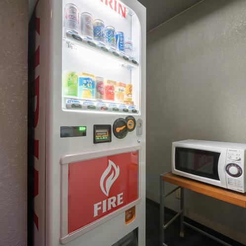 自動販売機、電子レンジ