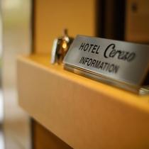 ホテルフロント2
