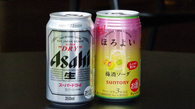 【部屋飲みプラン】アルコール缶2本付!こんな時だからお部屋でほろ酔い気分♪和洋中ビュッフェも満喫!