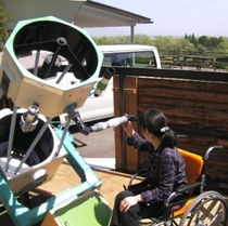 ATOMAバリアフリー望遠鏡