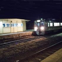 *庭坂駅終電お迎えプラン(イメージ)