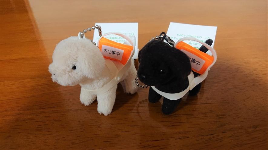 *ラブネスちゃん(ラブラドール)チャーム。売上の一部は盲導犬協会の支援活動費等に役立てられています。