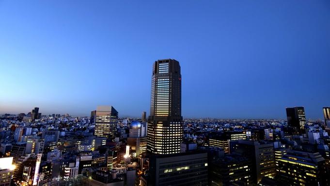 【当日限定】渋谷駅徒歩5分アクセス抜群!19階以上高層階ホテルステイを当日だけの特別価格で 朝食付