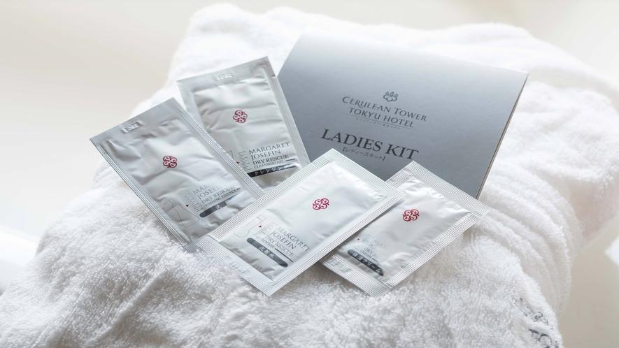 ホテルアメニティ 基礎化粧品