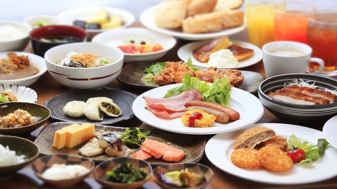 【ビジネスにおすすめ!】ビジネスプラン+朝食付き