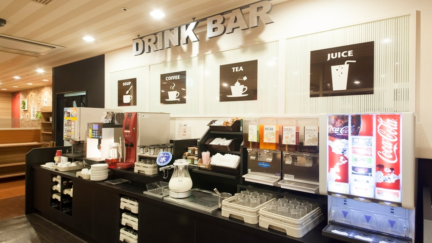 ドリンクバーではホットコーヒーのテイクアウトもご利用いただけます。