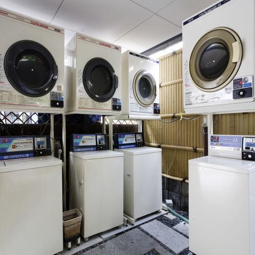館内洗濯コーナー