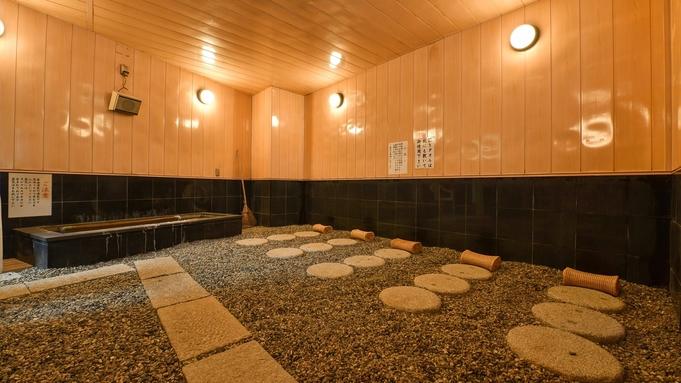 【岩盤浴利用1回付】お部屋&料理グレードUPプラン