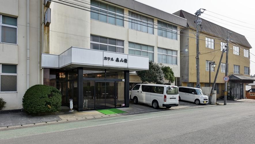 *【外観】秋田の奥座敷、森岳温泉郷へ是非お越し下さい。
