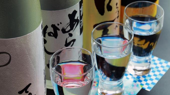 【巡るたび、出会う旅。東北】【地酒3種飲み比べ】金賞受賞数日本一!酒どころ・会津の旨い地酒を飲み比べ