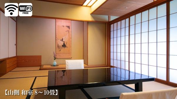 【山側◆和室】[8〜10畳]眺めを気にせずリーズナブルに♪