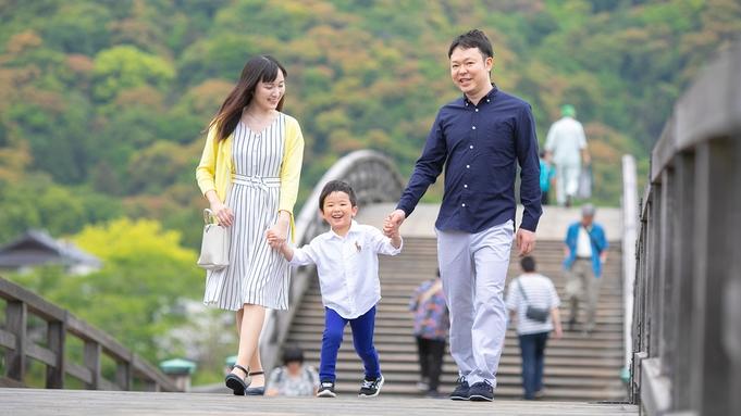 【お盆特別プラン】— 日本三名橋・錦帯橋と、絶景露天風呂と、岩国の幸を家族で楽しむ夏の旅。—