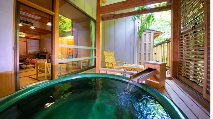 ■最上級ステイ/岩国プレミアム■ 専用露天風呂に唯一の特典満載。1日1組だけに許された至高のひととき