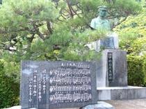山口県岩国市出身の作曲家「田中穂積先生」の銅像