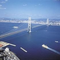 明石海峡大橋(昼)②