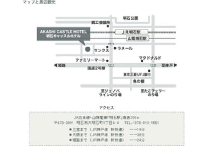 明石駅からの地図