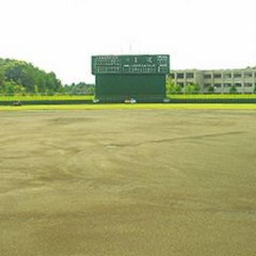 見附運動公園野球場