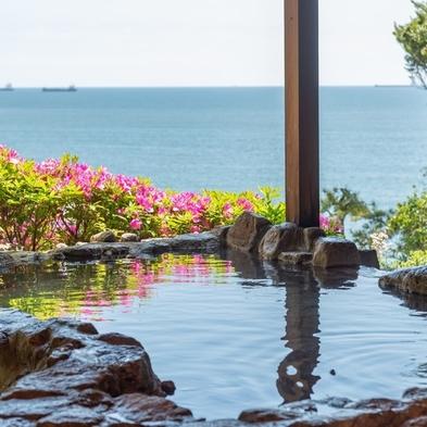 【秋冬旅セール】【シンプル素泊まり】太平洋を目の前に望むホテルでゆったりSTAY