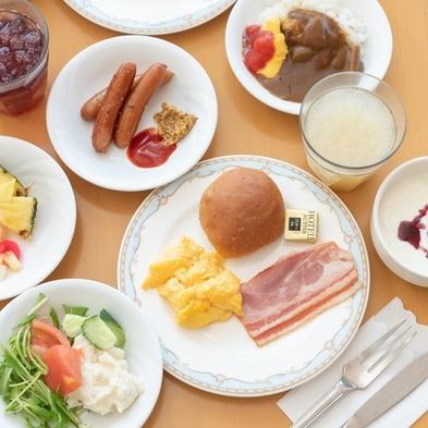 【秋冬旅セール】【オーシャンホテル自慢の朝食バイキング】太平洋を目の前に望むホテルでゆったりSTAY