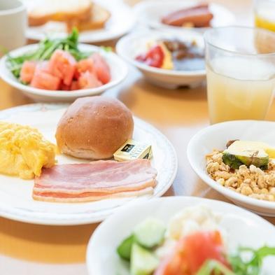 【秋冬旅セール】【広々ツインのシングルユース】【朝食バイキング付】ホテルでゆったりSTAY